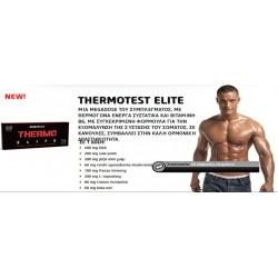 Biotech USA   Thermo Test Elite