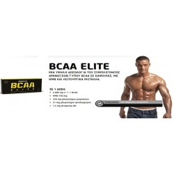 Biotech USA  BCAA Elite