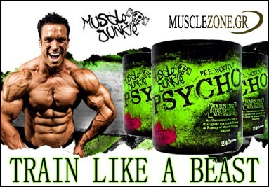 muscle junkie psycho banner