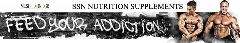 ssn nutrition supplements banner